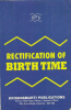 Rectification of Birth Time (KP)