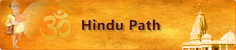 Dasha Mahavidya Mantra Sadhana